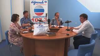 "Радио ""Маяк в Кузбассе"": Фишка сезона"