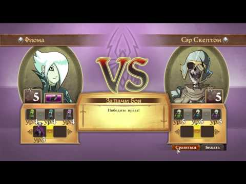 Герои меча и магии 3 настройка команд