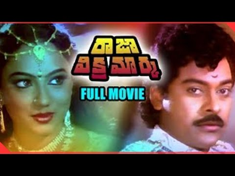 Raja Vikramarka Telugu Full Length Movie || Chiranjeevi, Amala, Radhika