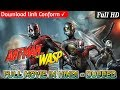 Antman and the Wasp full Movie in Hindi_Dubbed || Download link Conform√