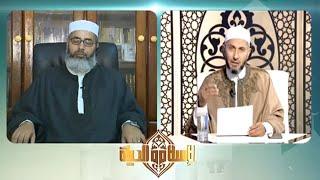 الإسلام والحياة | دروس الحج 2 | 13 - 08 - 2016