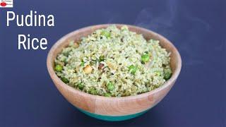Pudina Rice | Mint Pulao – Healthy Lunch Ideas For Kids – Variety Rice Recipes | Skinny Recipes