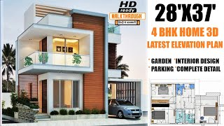 Home Design 3D | 28X37 House Plans | 4bhk | Walkthrough | Complete Details.