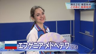 Evgenia Medvedeva | Elena Radionova TV fluff 2015 GPF (Japanese)