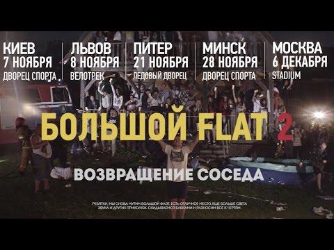 Концерт Макс Корж в Луганске - 9