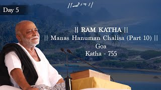 755 DAY 5 MANAS HANUMAN CHALISA (PART 10) RAM KATHA MORARI BAPU GOA INDIA 2015