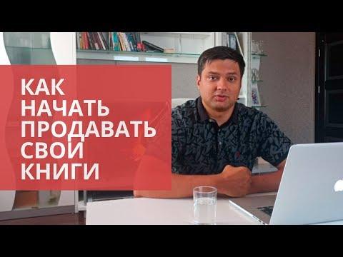 Как купить биткоин в россии через