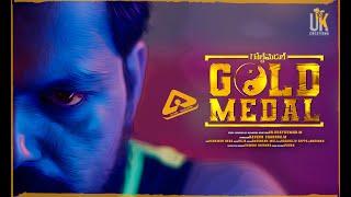Gold Medal Trailer