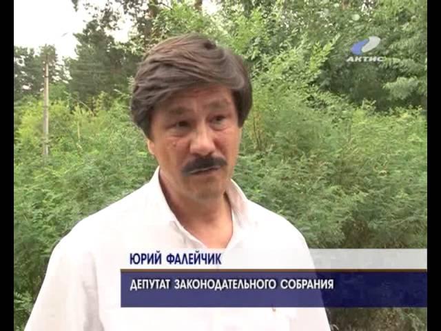 Юрию Фалейчику отказали в регистрации