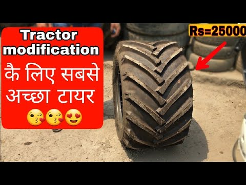 Modified tractor big tyre edition tractor modified!! - siddhu 22