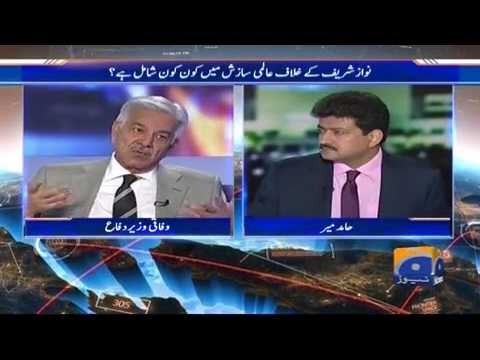 Capital Talk - 20 July 2017