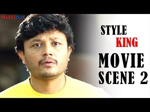 Download Movie Scene 2 - Style King - Hindi Dubbed Movie   Ganesh   Remya Nambeesan HD Mp4 3GP Video and MP3
