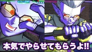 【SDBH】二人の探究者!フューのダブルSECを使ったデッキ【スーパードラゴンボールヒーローズ】