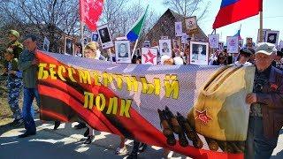 9 мая 2019 года по улицам Нижнетамбовского сельского поселения многочисленной колонной прошел Бессмертный полк.