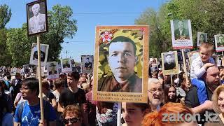 Бессмертный полк. Алматы