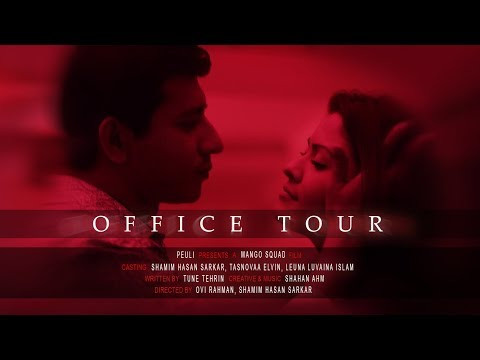 OFFICE TOUR | Bangla New Short Film 2018 | Shamim Hasan Sarkar | Tasnovaa Elvin | Leuna