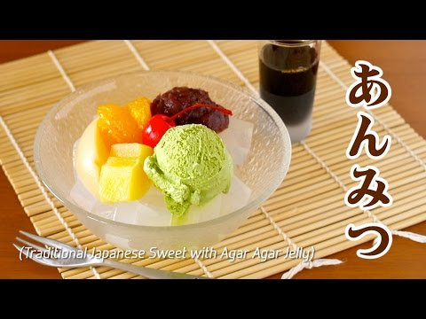 Anmitsu (Traditional Japanese Vegetarian Sweet) あんみつの作り方 – OCHIKERON – CREATE EAT HAPPY