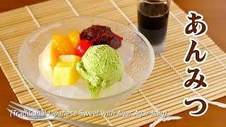 Anmitsu (Traditional Japanese Vegetarian Sweet) あんみつの作り方 – OCHIKERON – CREATE EAT HAPPY
