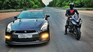 950 л.с. Nissan GT-R vs 210 л.с. Kawasaki ZX10R