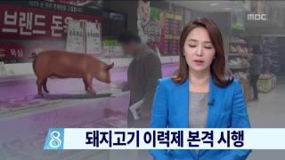 2015년 06월 24일 방송 전체 영상