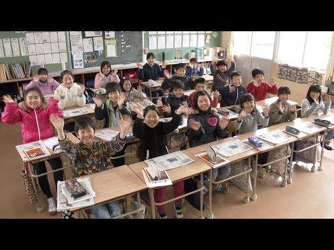 飛び出せ学校 臼杵市臼杵南小学校 〜総集編〜
