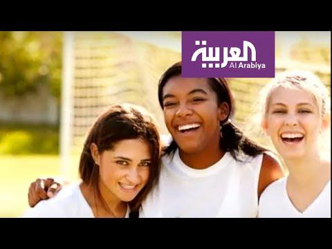 العرب اليوم - شاهد: مراهقون مهددون بأمراض القلب