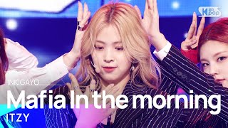 ITZY(있지) - Mafia In the morning(마.피.아. In the morning) @인기가요 inkigayo 20210516