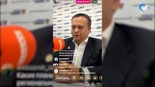 Губернатор Андрей Никитин в прямом эфире радио и Инстаграма ответил на вопросы подписчиков