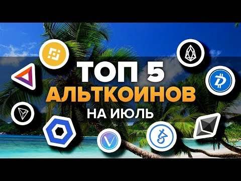 Forex chief личный кабинет