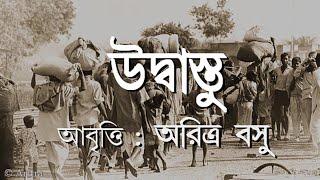 udbastu poem lyrics - Kênh video giải trí dành cho thiếu nhi