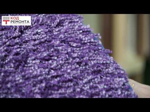 7. Как выбрать ковролин для дома и квартиры. Напольные покрытия. Код ремонта.
