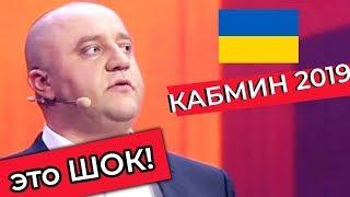 НОВЫЙ ПАРЛАМЕНТ в УКРАИНЕ 2019 - Премьер, министр образования и депутаты - Дизель Шоу лучшее