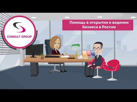 Регистрация ООО с иностранным гражданином.