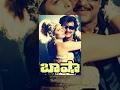 Kabali Rajnikanth Baasha | Full Length Telugu Movie | Rajinikanth, Nagma | #TeluguMovies