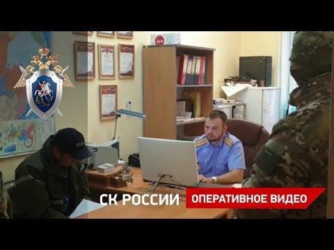 Экс-сотрудник «Управтодора» задержан по подозрению в получении взяток (видео)