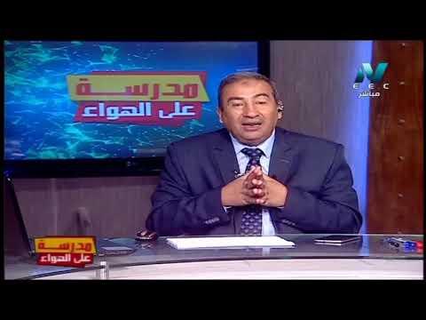 أدب: تدريبات على المعلقات | لغة عربية تانية ثانوي 2020 ترم 1 | أ/ سعيد هاشم
