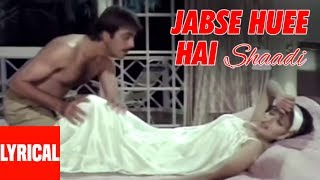 Jab Se Huee Hai Shaadi Lyrical Video | Thanedaar | Amit