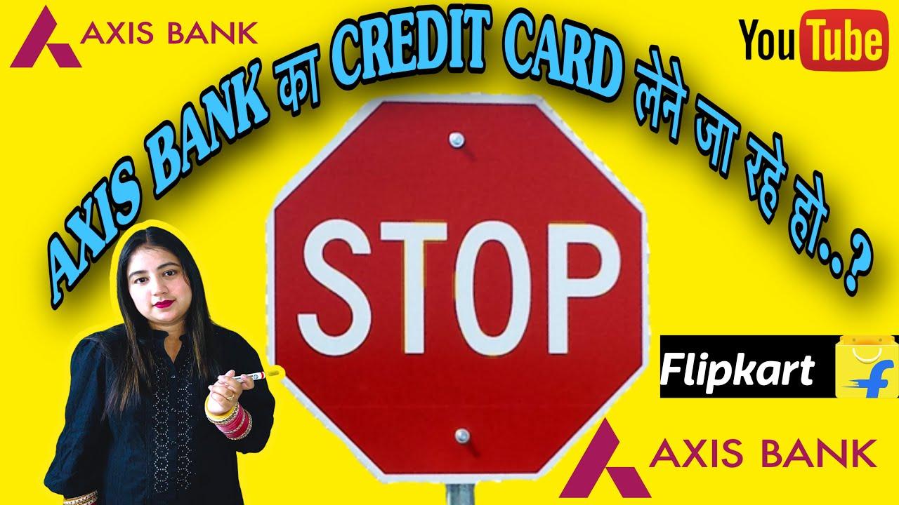 Flipkart Axis Bank Credit Card Limit 130000/- Watch This Video | #flipkartaxisbank #Creditcard #Ace thumbnail