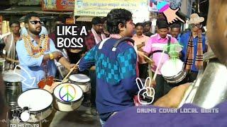 Aadi Masam Kathadikka Song Covered By Drums | Tamil Song | Paayum Puli | Thottu Paar | DCLB |