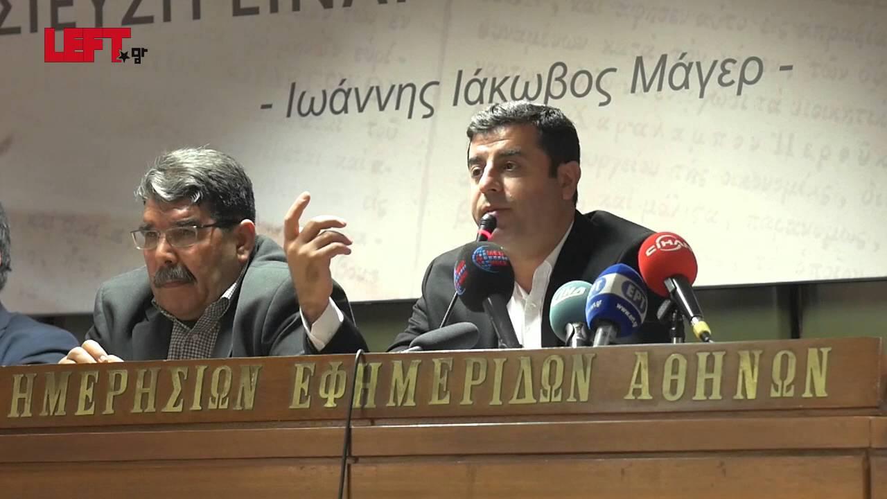 Επέτειος της σύλληψης του Αμπντουλάχ Οτσαλάν -Σελαχατίν Ντεμιρτάς