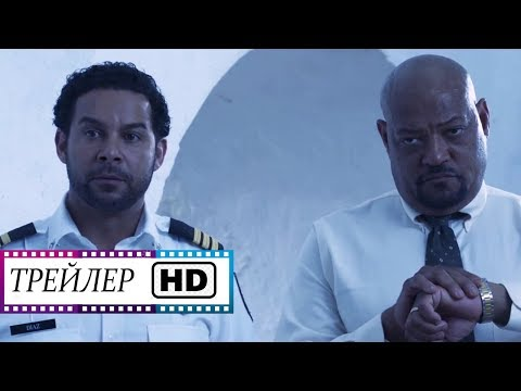 Арестант no name — Русский трейлер HD | Фильм | (2019)