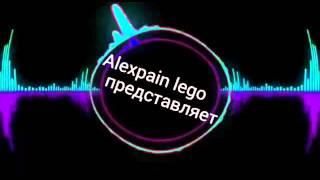 Интро для канала Alexpain lego