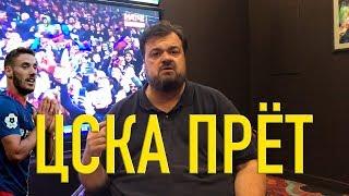 Каманда Ганчаренко пабеждает каманду Лапетеги