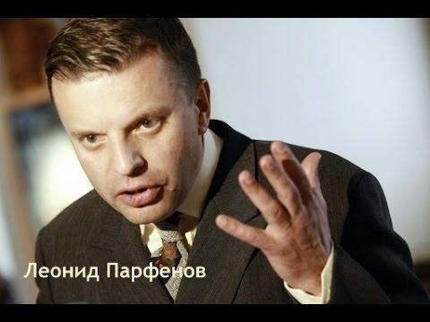 , title : 'Леонид Парфенов в программе Синдеева'