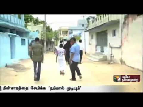 Puthiya-Thalaimurais-Nammal-Mudiyum-provides-LED-bulbs-to-Ramanathapuram-villages