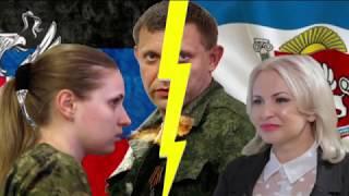 ТОП похождений Захарченко во время командировок: что думает жена? – Антизомби, 23.03.2018