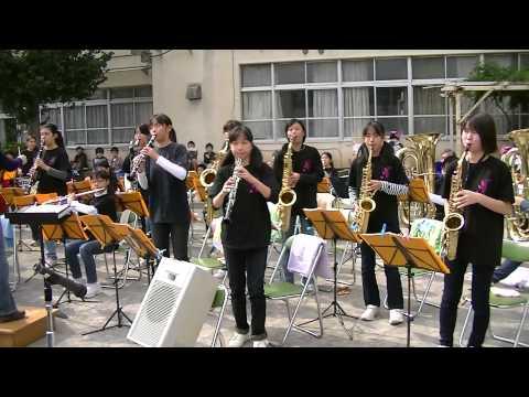 川崎市立玉川小学校「PTAふれあい祭り」アトラクション吹奏
