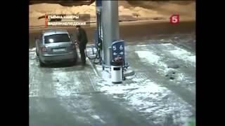 Сборник приколов с участием автомобилистов подборка дтп