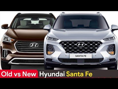 Hyundai  Santa Fe Кроссовер класса J - тест-драйв 4