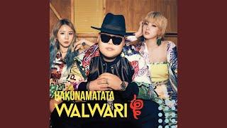 WALWARI - HAKUNAMATATA (Instrumental)